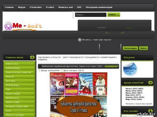 game warez sites