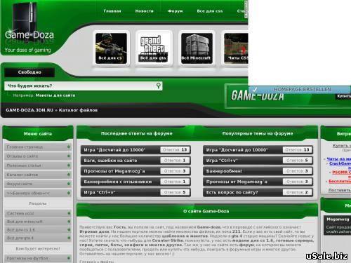 Программы для прогона сайта