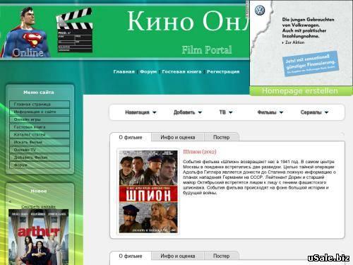 sayti-s-kinofilmami-onlayn